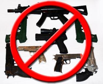 toy-gun-ban